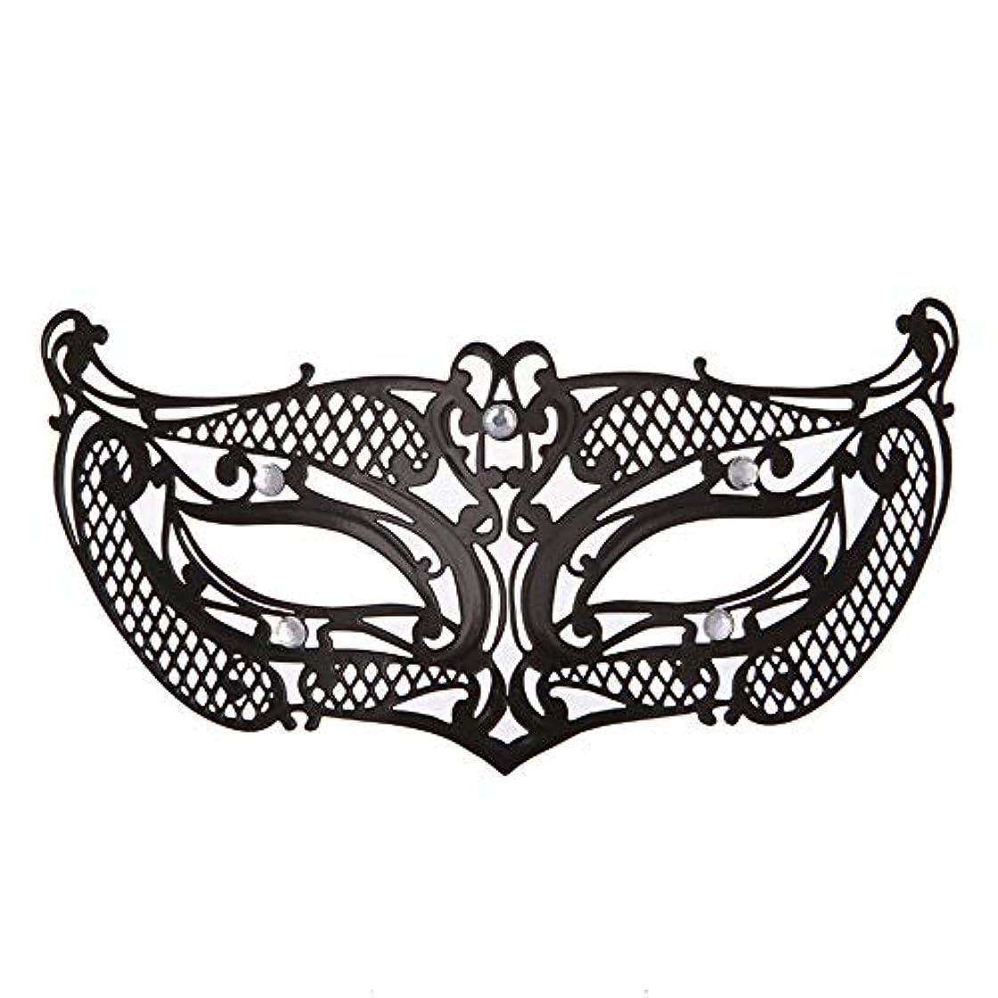 愛撫献身セッティングダンスマスク アイアンメタリックレースとダイヤモンドハーフマスクハロウィンダンスマスクナイトクラブボールマスクコスプレパーティーハロウィンマスク ホリデーパーティー用品 (色 : ブラック, サイズ : 19x8cm)