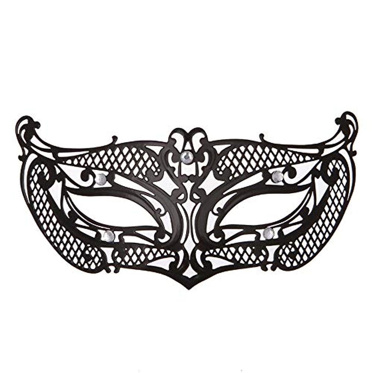 エール広まったムスタチオダンスマスク アイアンメタリックレースとダイヤモンドハーフマスクハロウィンダンスマスクナイトクラブボールマスクコスプレパーティーハロウィンマスク ホリデーパーティー用品 (色 : ブラック, サイズ : 19x8cm)