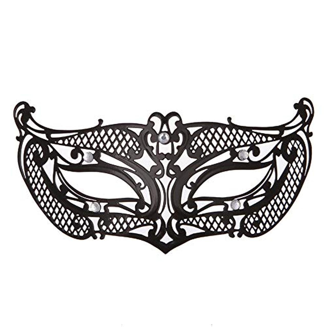難しいオークランド食事ダンスマスク アイアンメタリックレースとダイヤモンドハーフマスクハロウィンダンスマスクナイトクラブボールマスクコスプレパーティーハロウィンマスク ホリデーパーティー用品 (色 : ブラック, サイズ : 19x8cm)