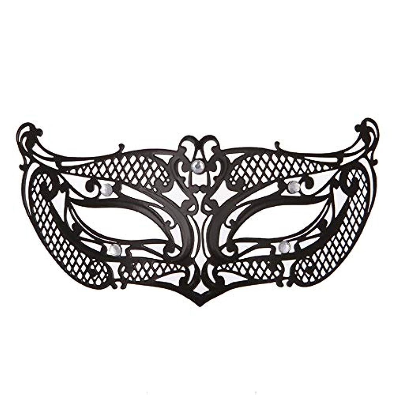 全国合金夕食を食べるダンスマスク アイアンメタリックレースとダイヤモンドハーフマスクハロウィンダンスマスクナイトクラブボールマスクコスプレパーティーハロウィンマスク ホリデーパーティー用品 (色 : ブラック, サイズ : 19x8cm)