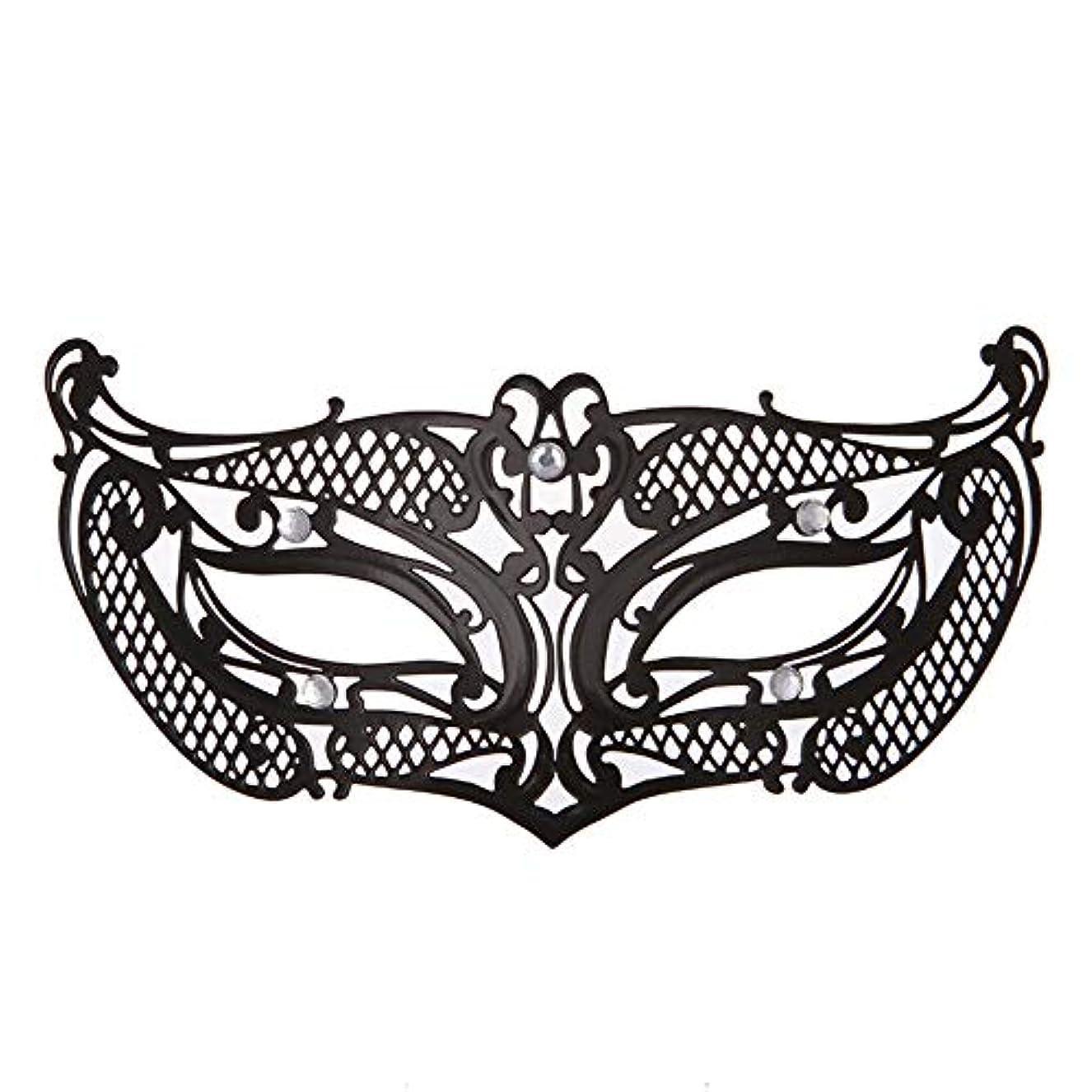 今無意識決定ダンスマスク アイアンメタリックレースとダイヤモンドハーフマスクハロウィンダンスマスクナイトクラブボールマスクコスプレパーティーハロウィンマスク パーティーボールマスク (色 : ブラック, サイズ : 19x8cm)