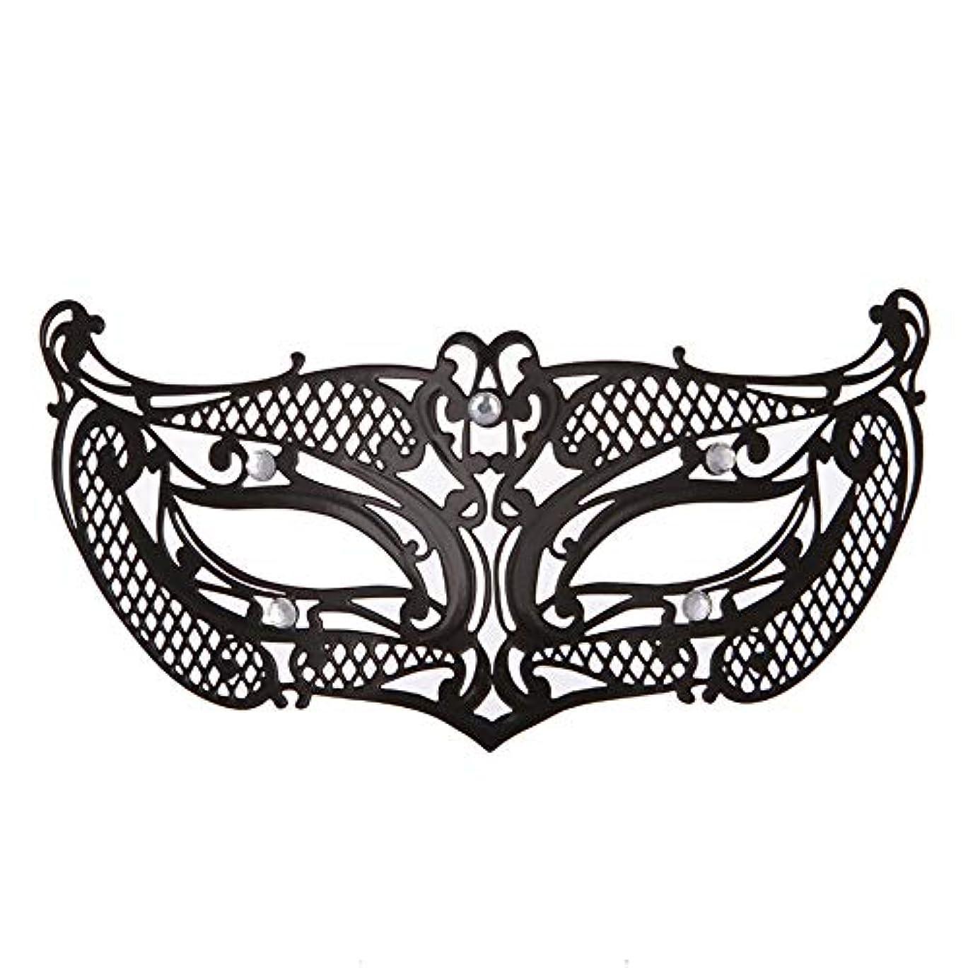 クラックポット受付免疫するダンスマスク アイアンメタリックレースとダイヤモンドハーフマスクハロウィンダンスマスクナイトクラブボールマスクコスプレパーティーハロウィンマスク ホリデーパーティー用品 (色 : ブラック, サイズ : 19x8cm)