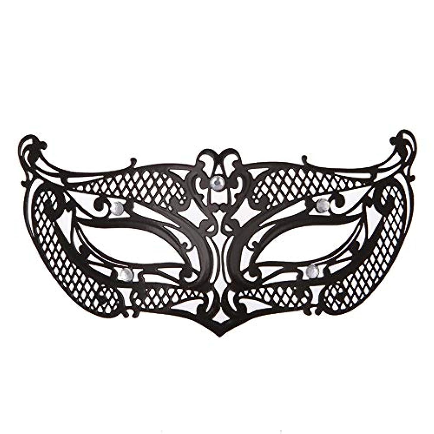 非常に怒っています微視的アボートダンスマスク アイアンメタリックレースとダイヤモンドハーフマスクハロウィンダンスマスクナイトクラブボールマスクコスプレパーティーハロウィンマスク ホリデーパーティー用品 (色 : ブラック, サイズ : 19x8cm)