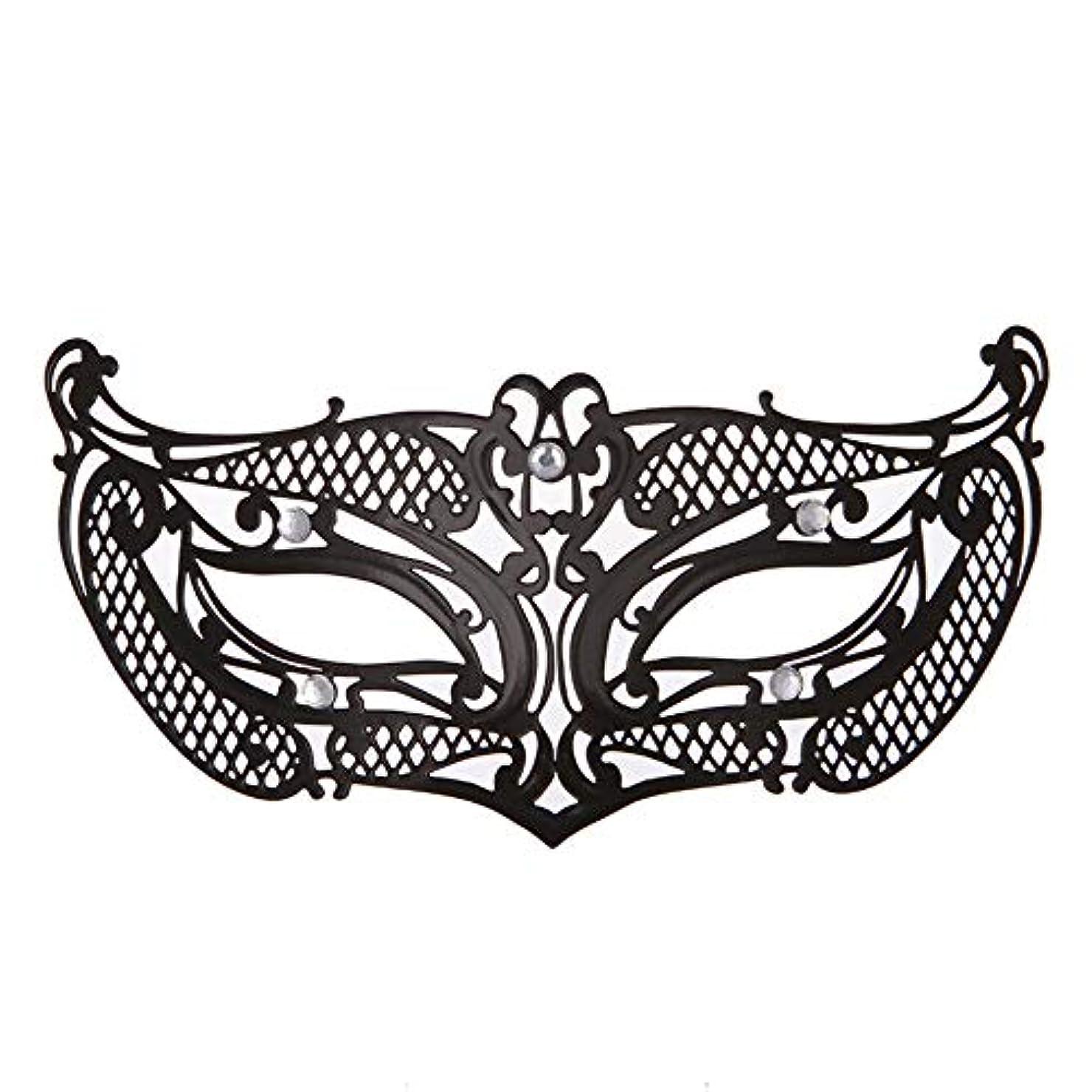 影響力のある安いです静けさダンスマスク アイアンメタリックレースとダイヤモンドハーフマスクハロウィンダンスマスクナイトクラブボールマスクコスプレパーティーハロウィンマスク ホリデーパーティー用品 (色 : ブラック, サイズ : 19x8cm)