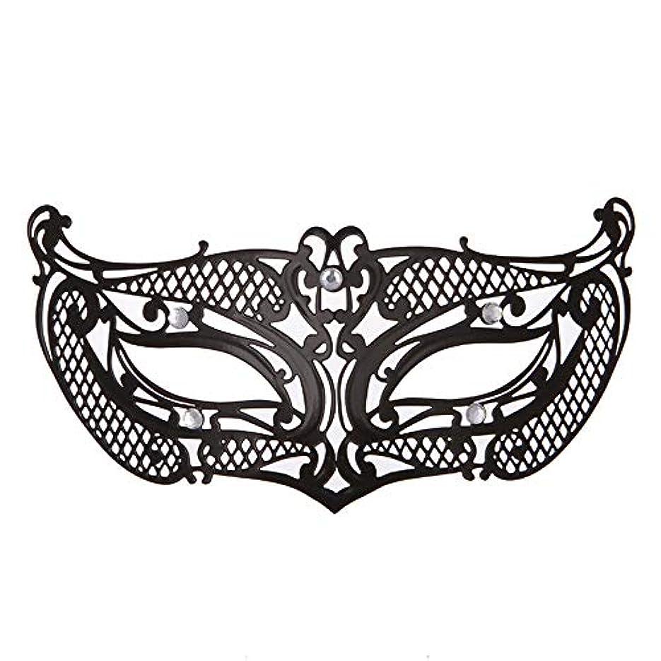 歴史薄めるプロットダンスマスク アイアンメタリックレースとダイヤモンドハーフマスクハロウィンダンスマスクナイトクラブボールマスクコスプレパーティーハロウィンマスク ホリデーパーティー用品 (色 : ブラック, サイズ : 19x8cm)