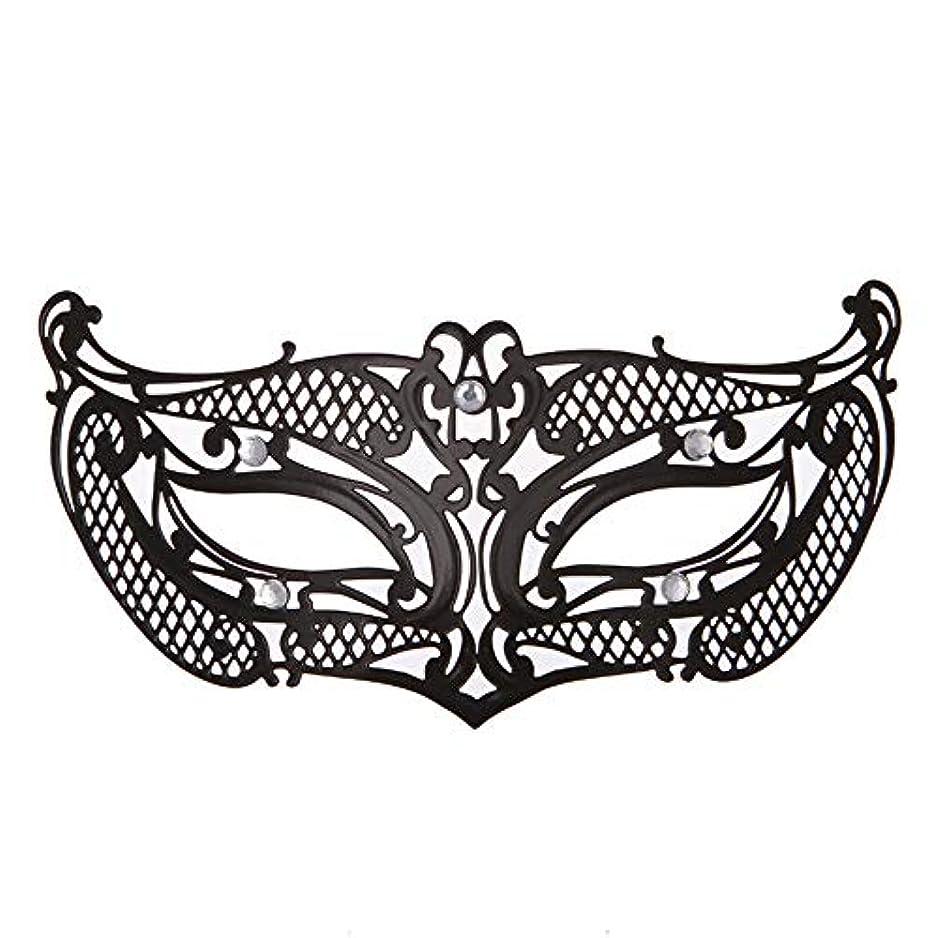 スリーブバーター浮浪者ダンスマスク アイアンメタリックレースとダイヤモンドハーフマスクハロウィンダンスマスクナイトクラブボールマスクコスプレパーティーハロウィンマスク ホリデーパーティー用品 (色 : ブラック, サイズ : 19x8cm)