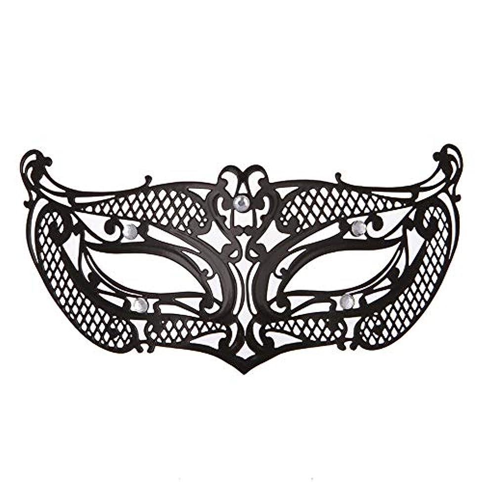 命令集団的お嬢ダンスマスク アイアンメタリックレースとダイヤモンドハーフマスクハロウィンダンスマスクナイトクラブボールマスクコスプレパーティーハロウィンマスク ホリデーパーティー用品 (色 : ブラック, サイズ : 19x8cm)
