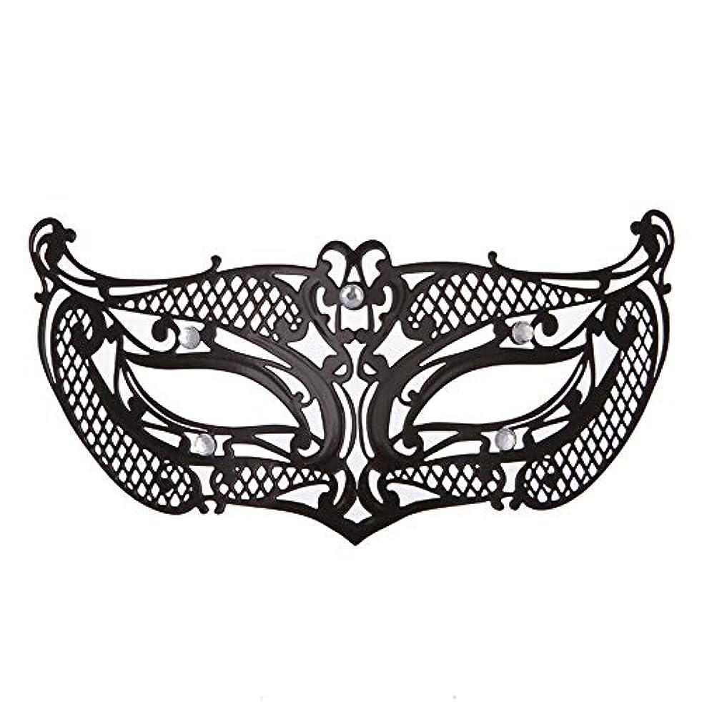 ロードハウス有料虐待ダンスマスク アイアンメタリックレースとダイヤモンドハーフマスクハロウィンダンスマスクナイトクラブボールマスクコスプレパーティーハロウィンマスク パーティーボールマスク (色 : ブラック, サイズ : 19x8cm)
