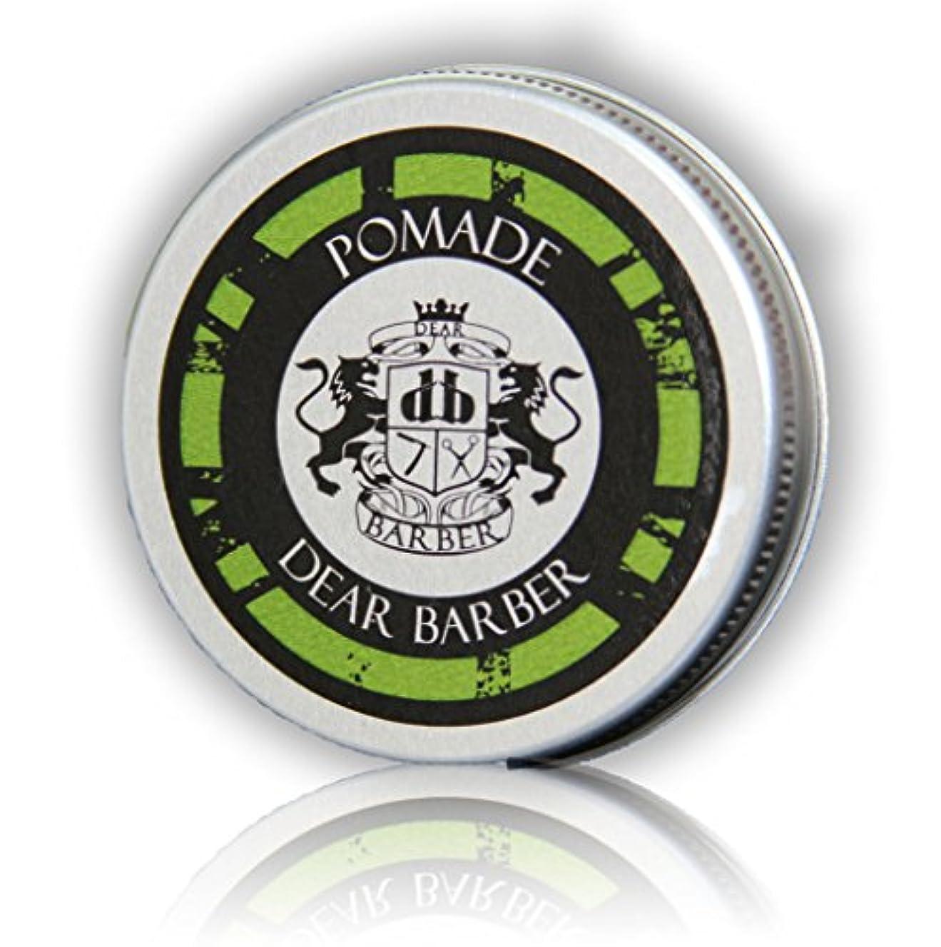 帝国主義デンマーク語枕親愛なる理髪師のメンズヘアースタイリングのPomade、旅行サイズ錫20ml