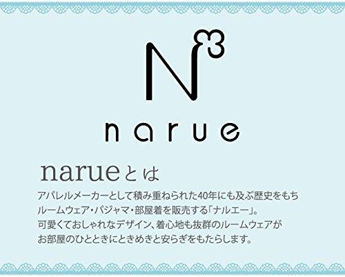 narue(ナルエー)『ランドリーケース-square-』