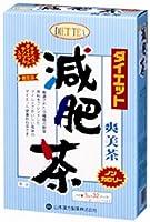 山本漢方製薬 ダイエット減肥茶680 5gX32H