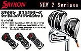 SRIXON(スリクソン) Zシリーズ ウッド3本+アイアン8本セット フレックスS 【ドライバーZ565+フェアウェイウッドZF65 W#3+W#5+アイアンZ565(#5~PW+AW・SW)】 メンズゴルフクラブセット (ドライバーロフト角(9,5度))