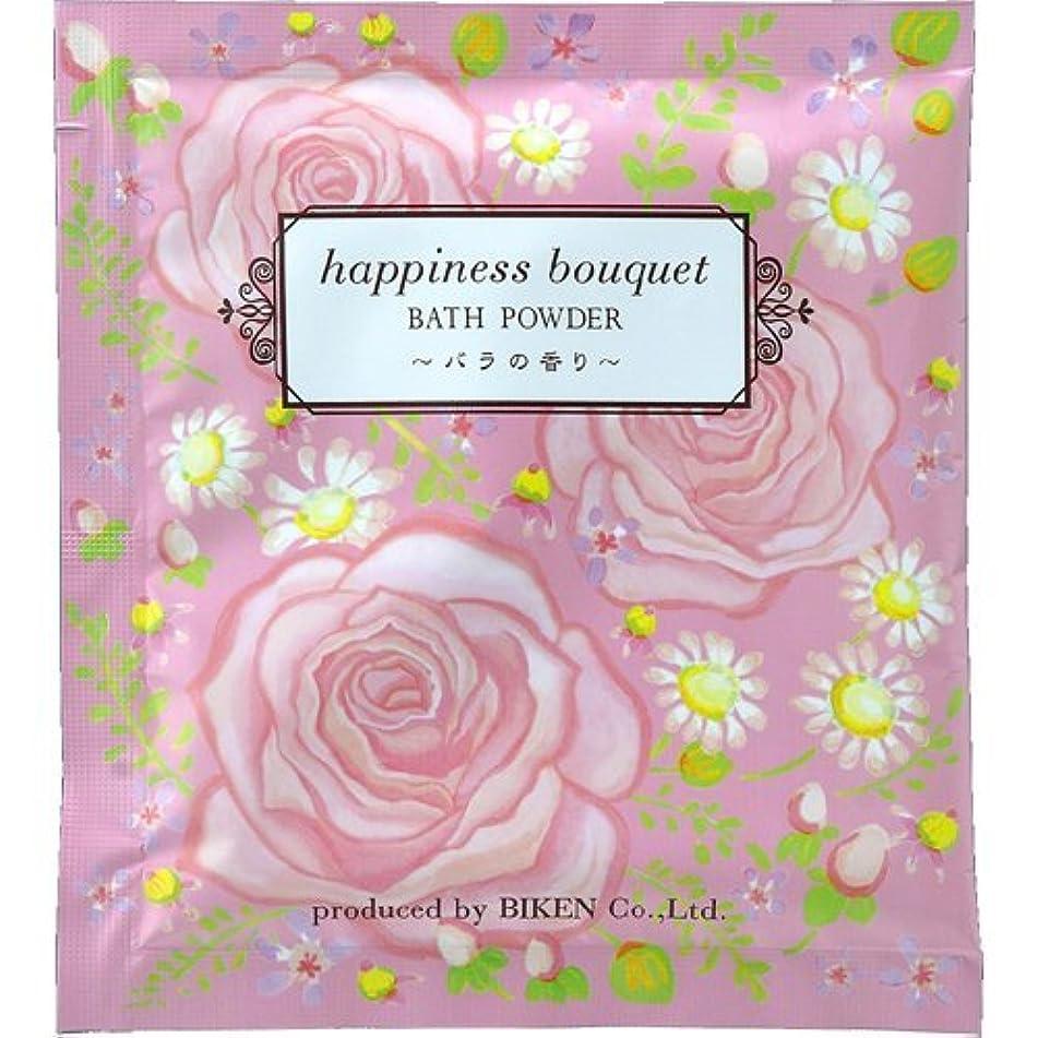 赤ちゃんランダムペルセウスビケン ハピネスブーケバスパウダー バラの香り