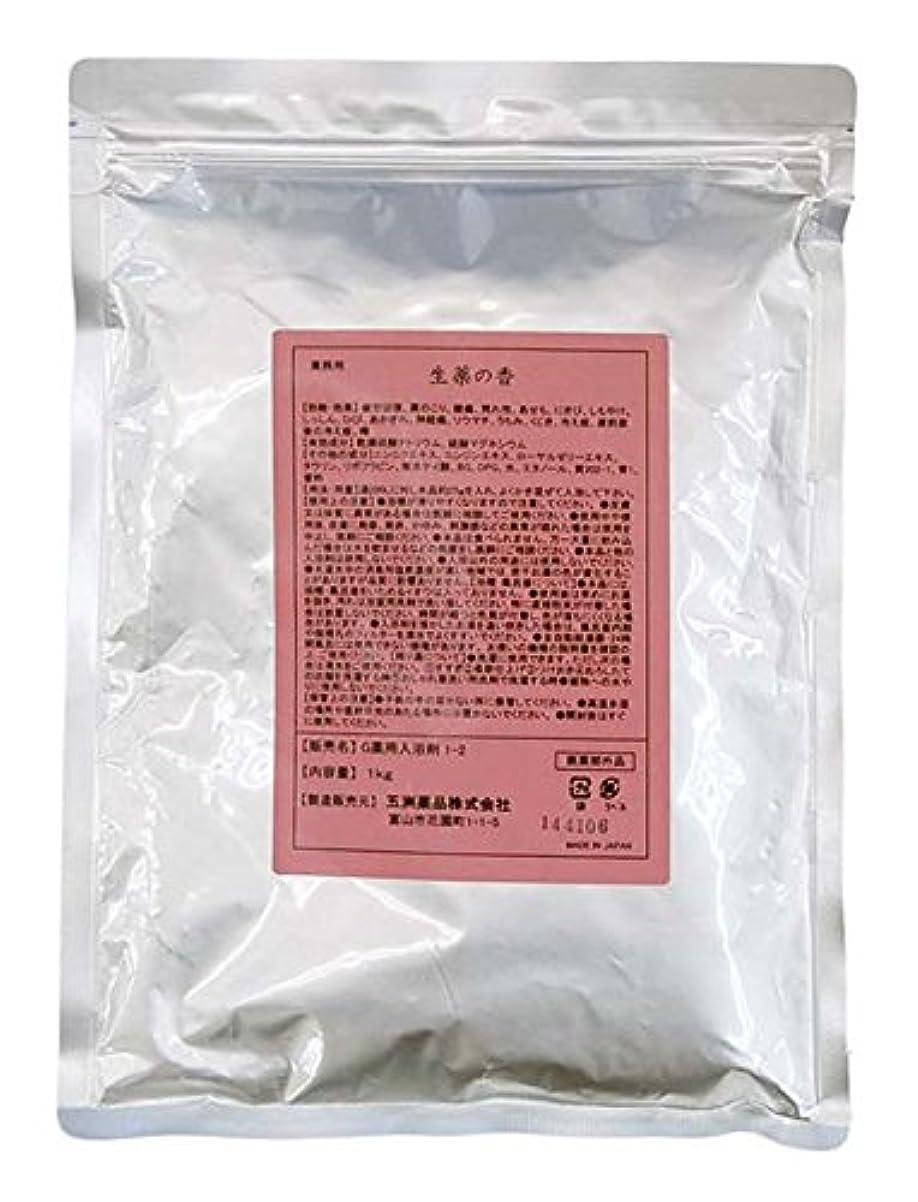 つま先せせらぎ有能な薬用入浴剤 業務用 生薬の香 1kg [医薬部外品]
