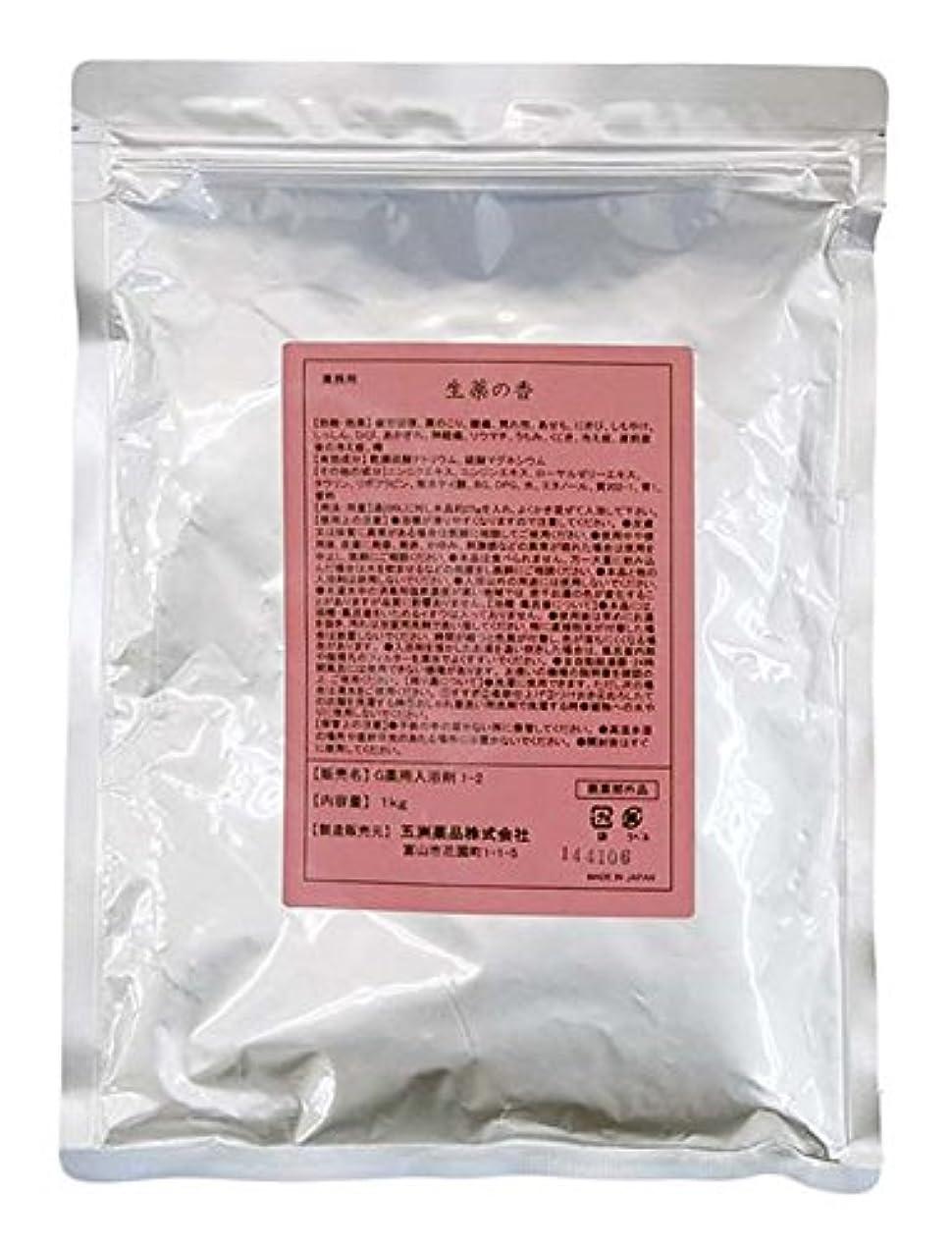 くマディソン三角薬用入浴剤 業務用 生薬の香 1kg [医薬部外品]