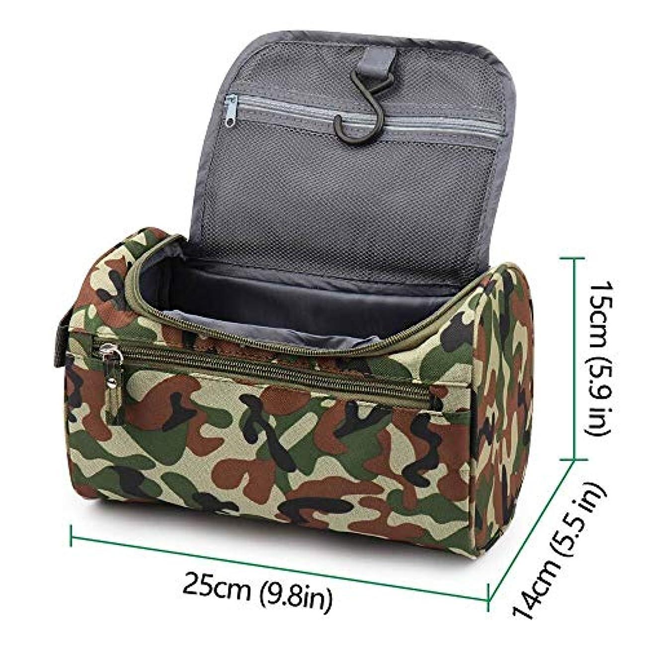 化粧バッグ安い女性のバッグ男性大防水ナイロン旅行化粧品バッグオーガナイザーケース必要なメイクアップ洗面化粧品バッグ (Color : Camouflage)