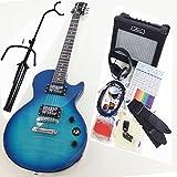 エピフォン レスポール Epiphone Les Paul Special II Plus Top T-Blue レスポール スペシャルII プラストップ エレキギター 初心者 入門15点セット