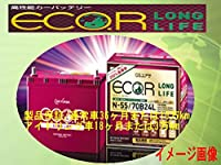 バッテリー(GS YUASA)ジーエス・ユアサ ECO.R(エコ.アール) ロングライフEL-120D31R/T-110R