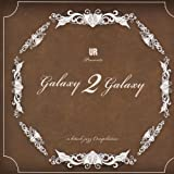Galaxy 2 Galaxy: A High Tech Jazz Compilation