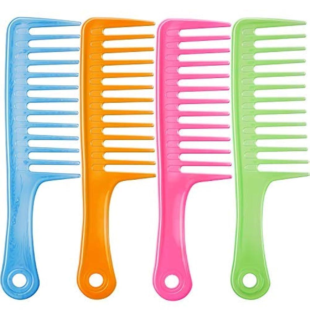 従者コンプリート青写真TecUnite 4 Pieces 9 1/2 Inches Anti-static Large Tooth Detangle Comb, Wide Tooth Hair Comb Salon Shampoo Comb...