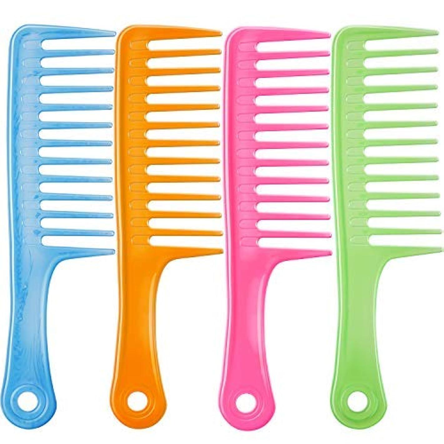 直接証人卒業TecUnite 4 Pieces 9 1/2 Inches Anti-static Large Tooth Detangle Comb, Wide Tooth Hair Comb Salon Shampoo Comb...