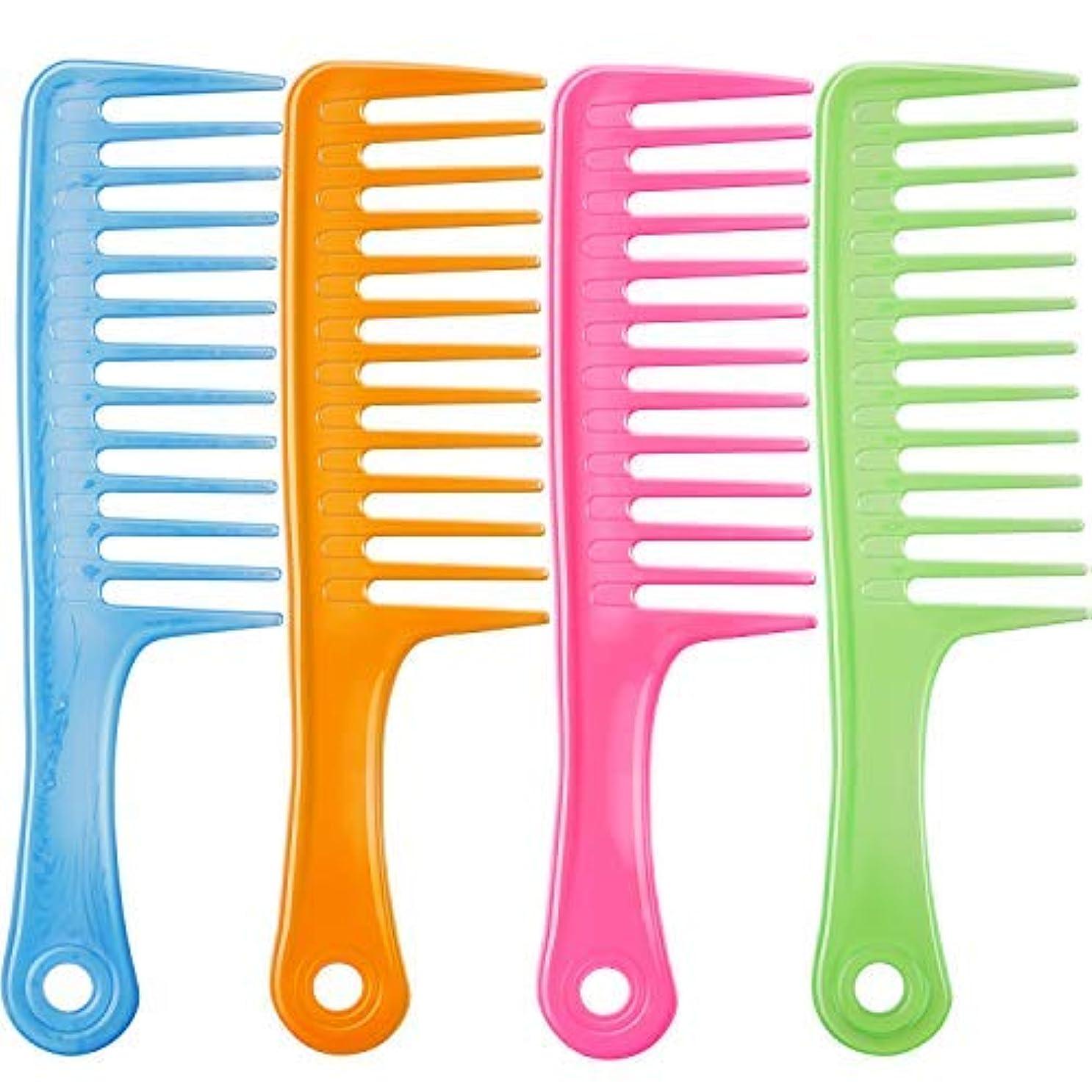 ホバート物理学者花嫁TecUnite 4 Pieces 9 1/2 Inches Anti-static Large Tooth Detangle Comb, Wide Tooth Hair Comb Salon Shampoo Comb...
