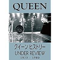 【Amazon.co.jp限定】クイーン ヒストリー 1973-1980