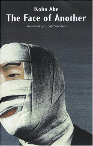 他人の顔(英文版)―The Face of Another (Tuttle classics)