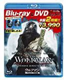 ウルフマン ブルーレイ&DVDセット[Blu-ray/ブルーレイ]