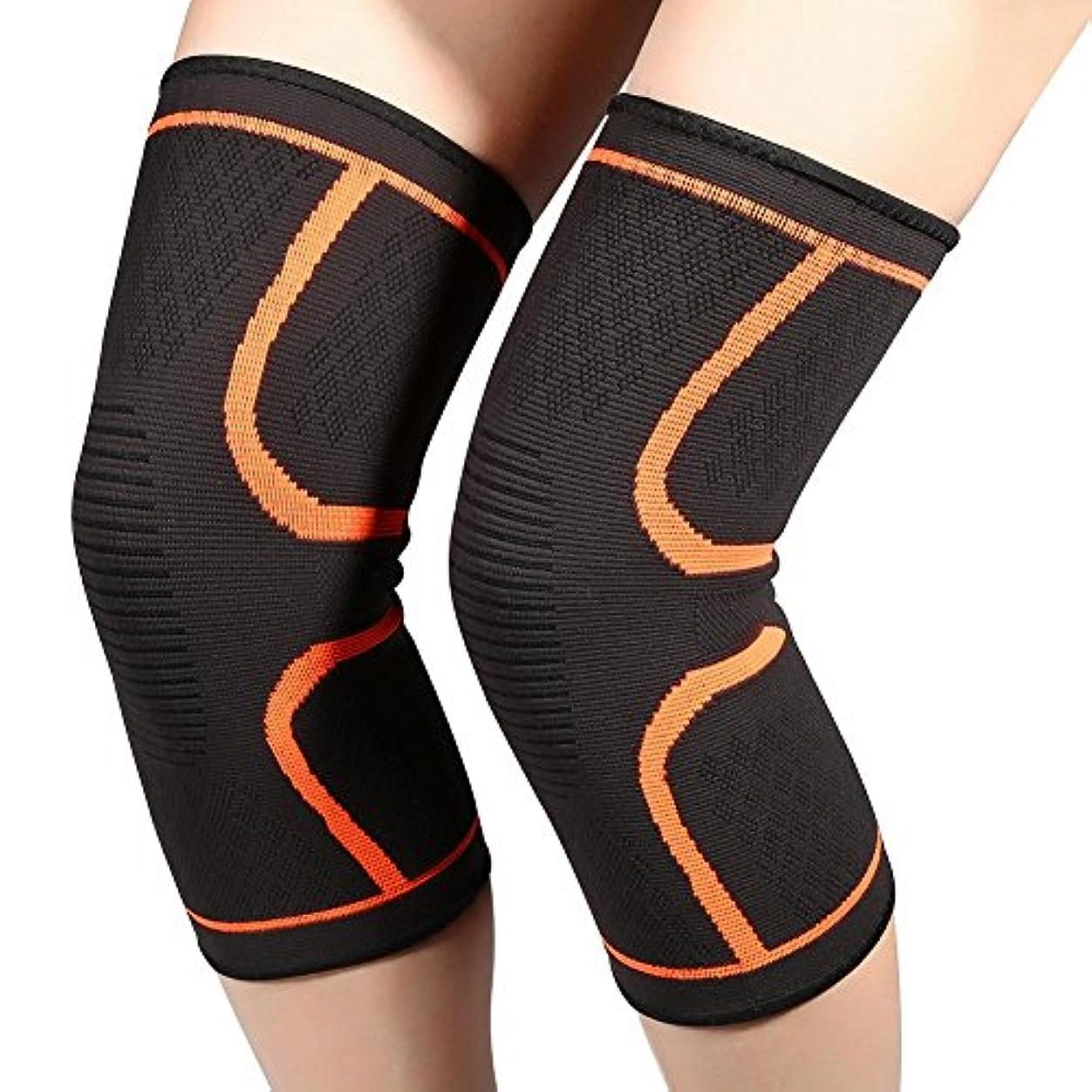 欠如事業移民膝プロテクター、2ピースユニセックス通気性滑り止め膝サポートラップパッドブレースフィットネス屋外ストラップ