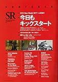 The Sound of Singles SR Vol.5 (エイムック 2794 RIDERS CLUB) 画像
