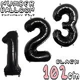 数字 バルーン 特大 誕生日 ブラック ナンバーバルーン 102cm 風船 飾り付け サプライズ 大きい プレゼント 安い おもちゃ 大きめ ぺたんこ配送