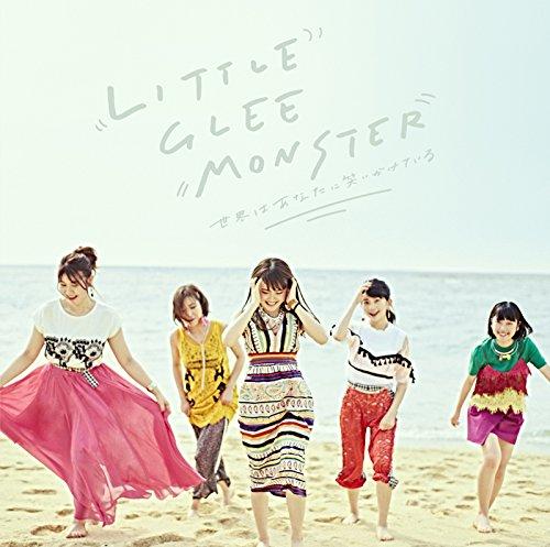 Little Glee Monster – 世界はあなたに笑いかけている [24bit Lossless + MP3 320 / WEB] [2018.08.01]