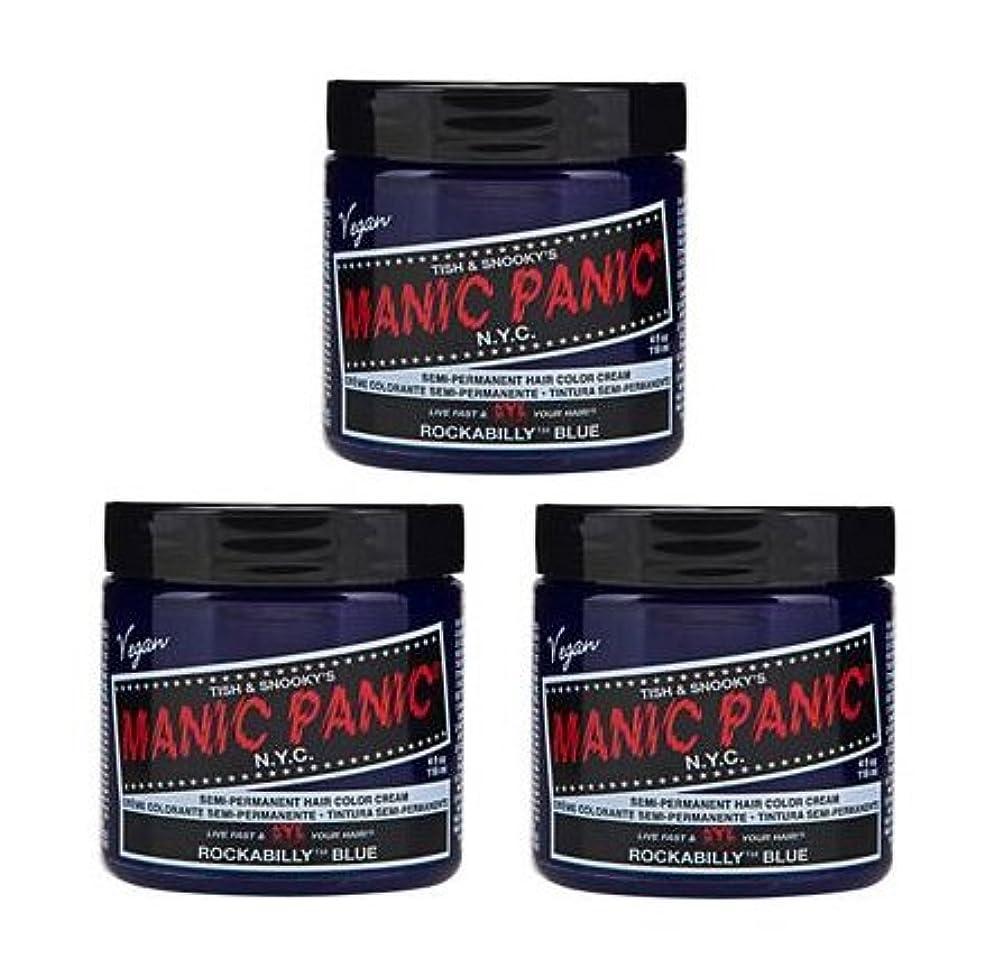 栄光に倫理的【3個セット】MANIC PANIC マニックパニック Rockabilly Blue ロカビリーブルー 118ml