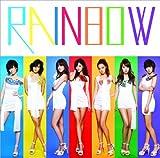 A(エー) / RAINBOW