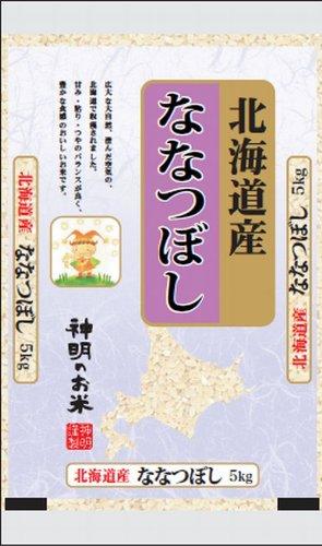 【精米】北海道産 白米 ななつぼし 5kg 平成28年産