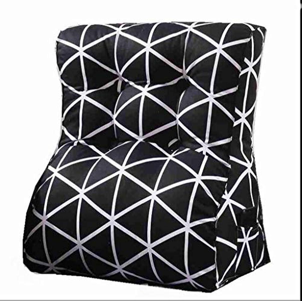 受賞回復タイムリーな18-AnyzhanTrade 三次元枕の三角形のベッドヘッド腰椎のクッションソファーバッククッションウエスト生地枕クッション (Color : 1, サイズ : 55*60*30cm)