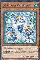 遊戯王 DBHS-JP016 プランキッズ・ドロップ (日本語版 ノーマル パラレル) デッキビルドパック ヒドゥン・サモナーズ