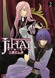 Jihai~磁海 2 (B's LOG Comics)