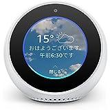 Amazon Echo Spot、ホワイト