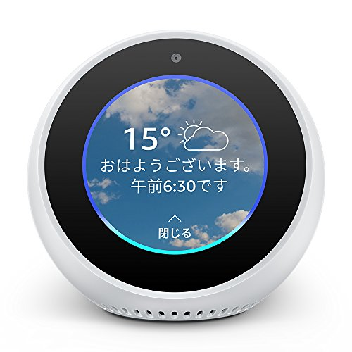 Echo Spot (エコースポット) - スマートスピーカー with A...
