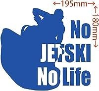 カッティングステッカー No JETSKI No Life (ジェットスキー)・8 約180mm×約195mm ブルー 青