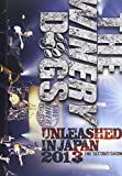 THE WINERY DOGS - UNLEASHED IN JAPAN 2013[DVD]