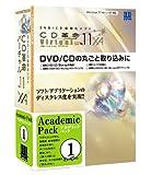CD革命/Virtual Ver.11 XA Pro アカデミック版