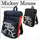 ミッキーマウス リュック 軽量 大容量 リュックサック ボックス型 アウトドア ネイビー 黒 デイパック 通学 通勤 ディズニー キャラクターリュック (ブラック)