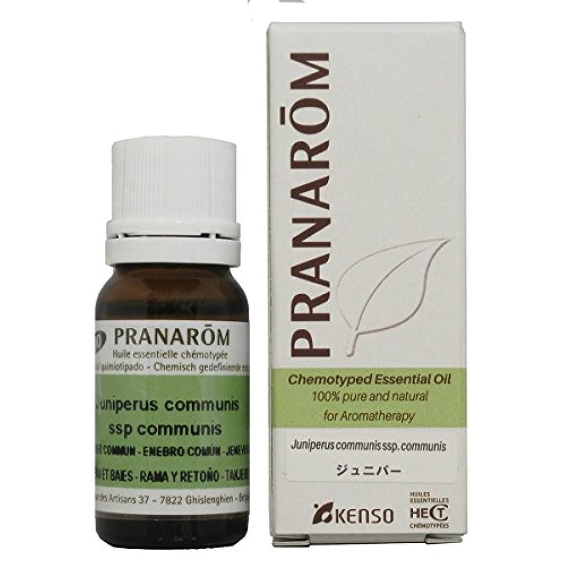 また明日ね迷信軽食プラナロム ジュニパー(葉枝) 10ml (PRANAROM ケモタイプ精油)