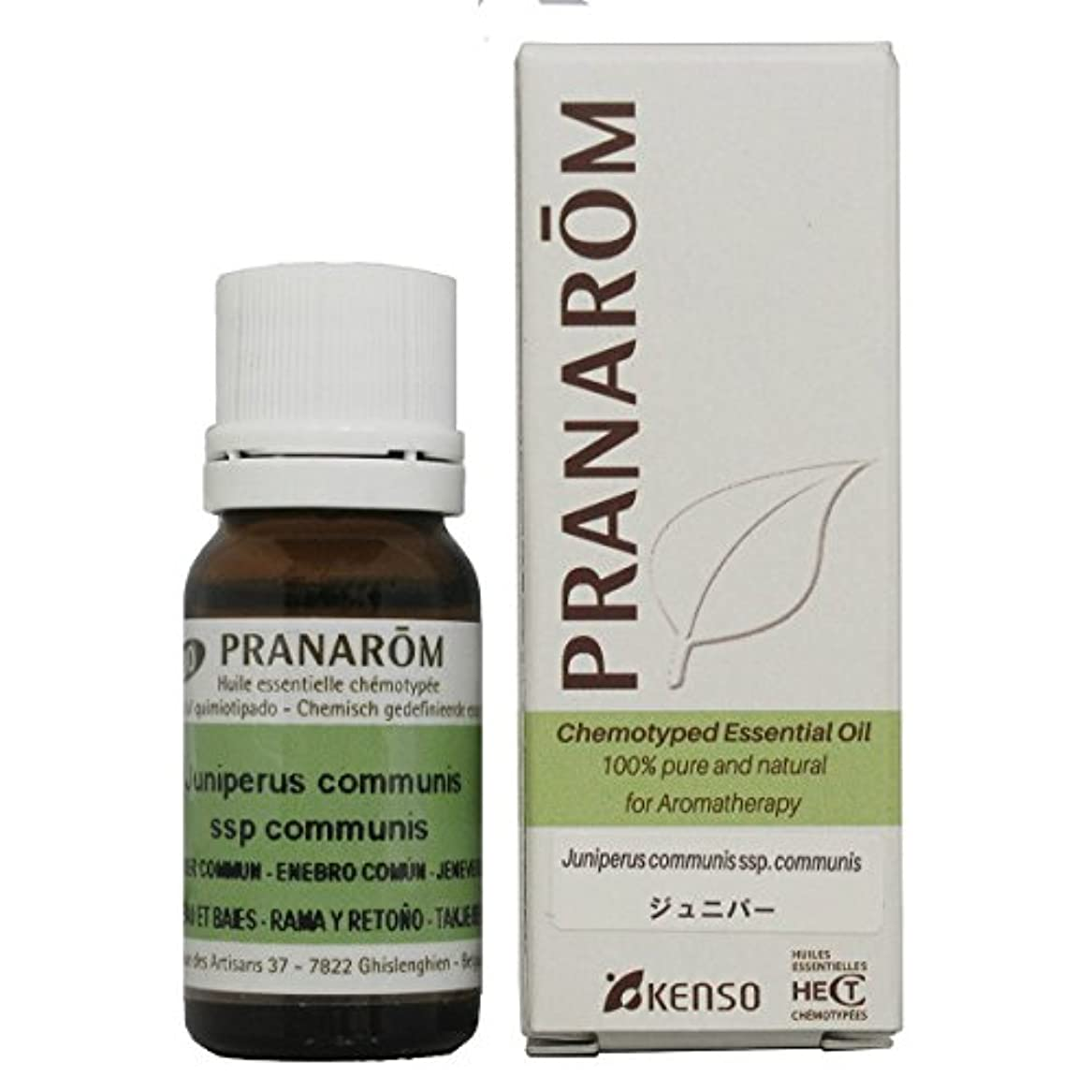 ジム洪水商人プラナロム ジュニパー(葉枝) 10ml (PRANAROM ケモタイプ精油)
