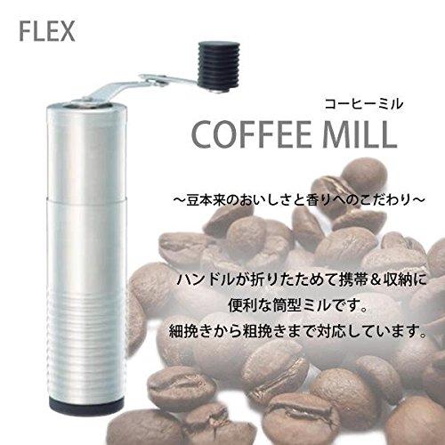 FLEX セラミック コーヒーミル