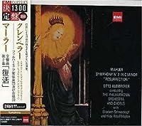 Mahler : Symphony No.2 Restor by Otto Klemperer (2006-08-23)
