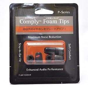 COMPLY (コンプライ) イヤホンチップ Pシリーズ ブラック スタンダード (3ペア)